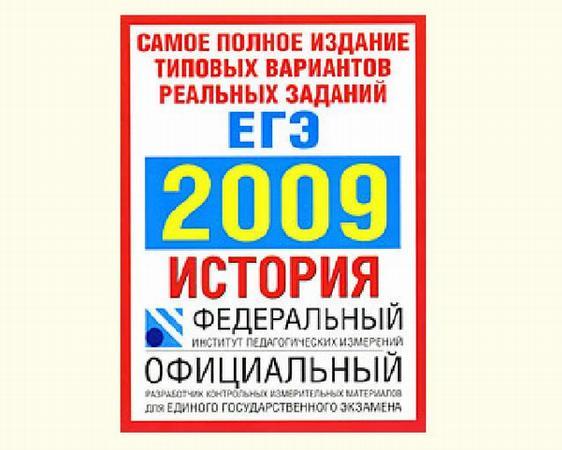 демо русский егэ 11 класс