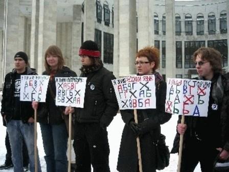 сдать егэ по русскому языку