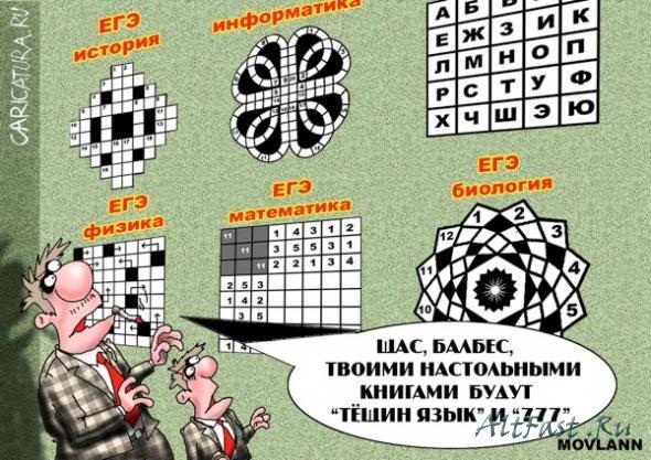 варианты решения егэ математика 2013