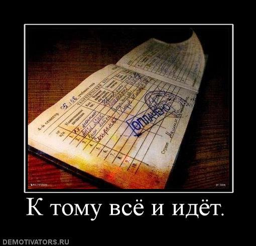 ответы на новые егэ по русскому языку 9 класс